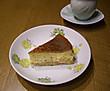 Yuzu_cheesecake_4